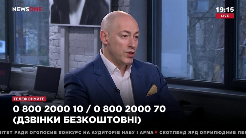 Гордон Вступление в НАТО было бы для Украины счастьем, но нас там не ждут