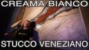 Слоёный Оникс Из Венецианской Штукатурки Creama Bianco Stucco Veneziano Wowcolor Layered Onyx
