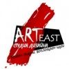 """Студия дизайна """"ArtEast"""""""