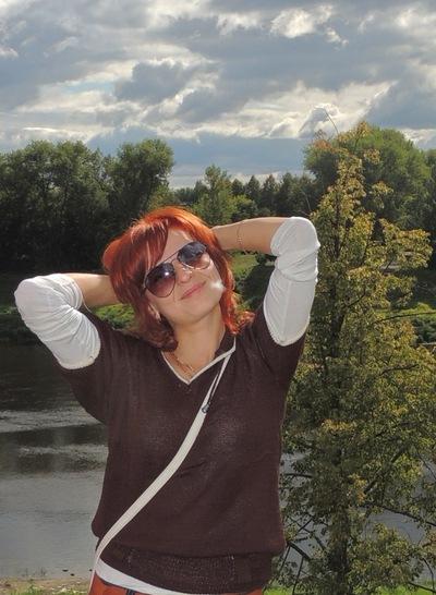 Наташа Загорская, 26 мая 1984, Полоцк, id171046240