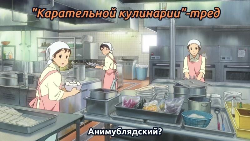 Кейон - Двач