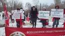 Нас травят олигархи митинг 16.03.19 Новокуибышевск