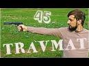 Травматическое оружие получить лицензию без посредника Новые правила 2014 Мысля от Эдгара часть 2.Уфа