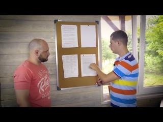 Инфобизнес изнутри. Интервью Владислава Челпаченко с Евгениием Ходченковым