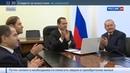 Новости на Россия 24 Премьер министр принял участие в пуске прокатной линии металлургического завода