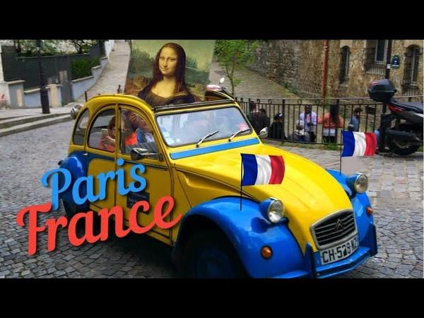 Где Я Навестили тётю Лизу Backstage tour Eiffel Галопом по Европам part 5