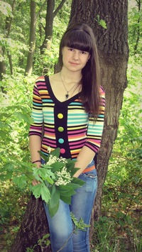 Екатерина Войтенко