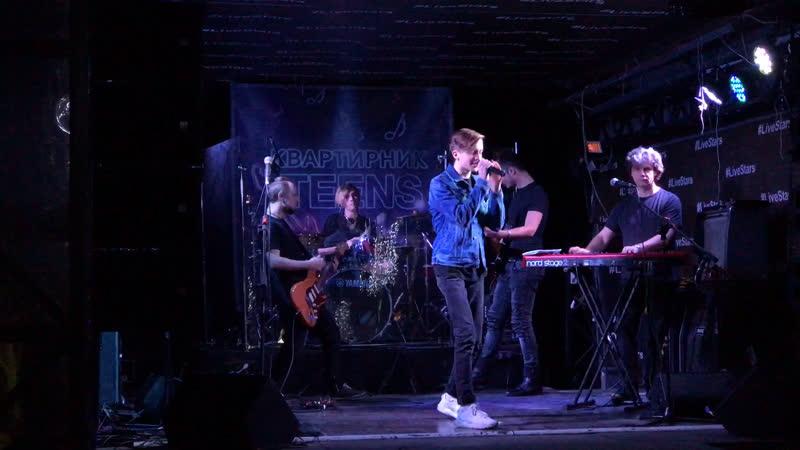 Миша Смирнов - Новые раны (Live) [Acoustic Version]