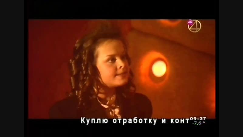 Руслан Москвитин - live via Restream.io