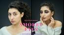Макияж смоки Черный смоки для фотосессии Дымчатый макияж и 4 изменения стиля