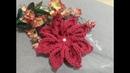 Flor Mosquitinho de Bico em Crochê (Para aplicação)