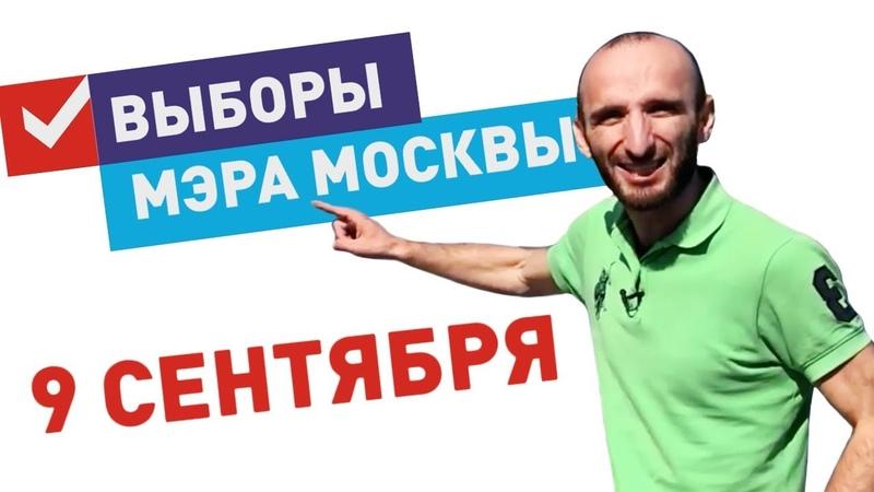 Омар баллотируется в мэры Москвы Омар в большом городе