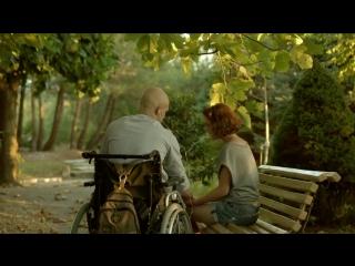 «Мывстретились, значит, нам суждено быть вместе». Красные браслеты. Анонс