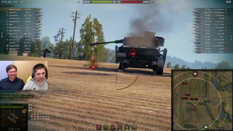 [LeBwa | World of Tanks] PVP ИЛИ ЗАССЦАЛ? LeBwa vs Anatolich. ИГРАЕМ НА ОДНОМ КОМПЕ