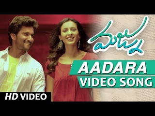 Majnu Video Songs | Aadara Full Video Song | Nani | Anu Immanuel | Gopi Sunder