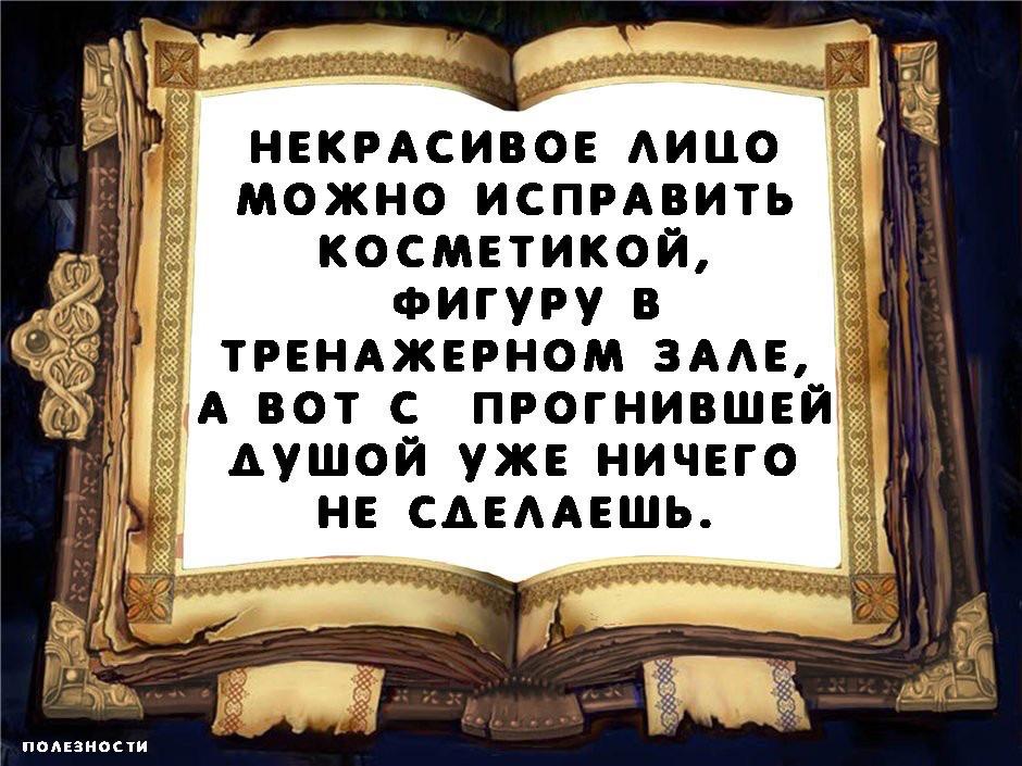 https://pp.userapi.com/c847016/v847016207/8bbe5/WQMnJ2Fs0kA.jpg