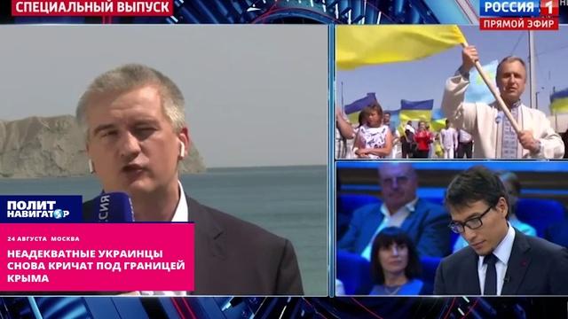 Неадекватные украинцы снова кричат под границей Крыма