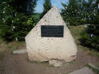 Ильфат Абдул, 14 декабря 1984, Хабаровск, id183291365