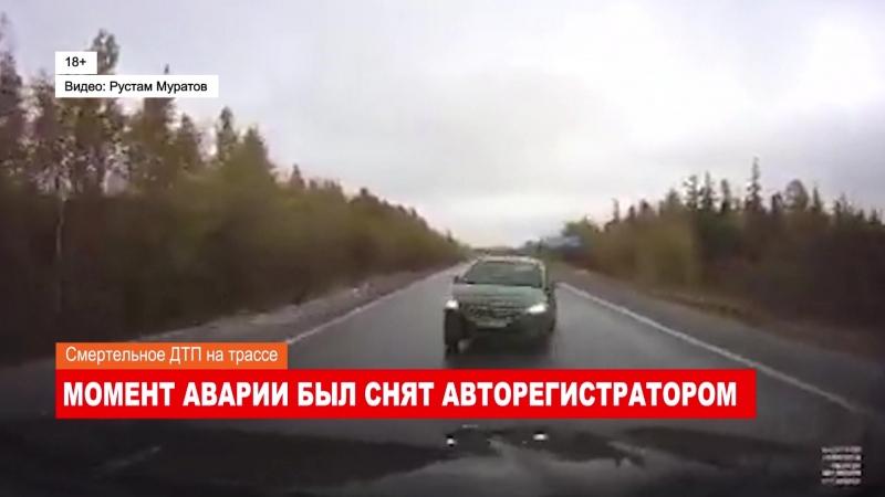 Ноябрьск. Происшествия_20_09_2018