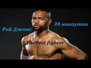 Лучшие нокауты Рой Джонс Подборка лучших моментов боев The Best fighter Best Knockouts Roy Jones