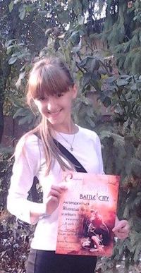 Анька Яблонскі, 28 ноября 1999, Мукачево, id179820533
