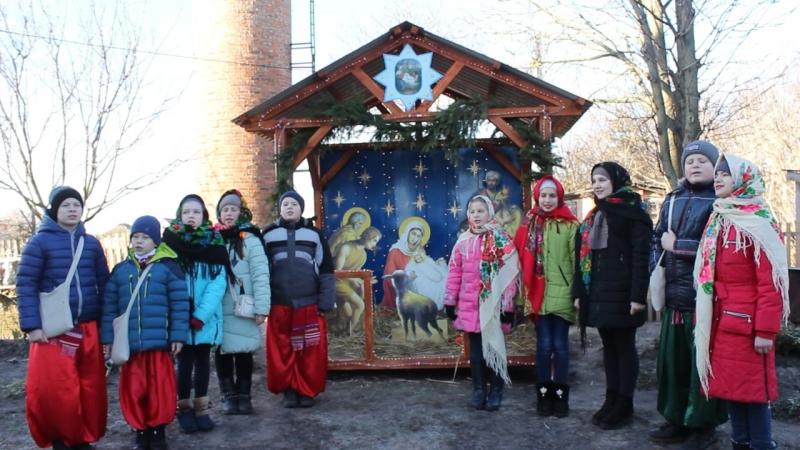Учні Лосинівської ЗОШ І-ІІІ ст. вітають з Різдвом Христовим