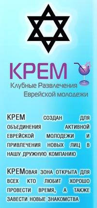 Валиса Кремова