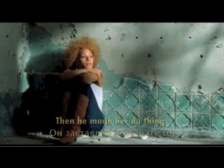 Oceana - Cry Cry - Плачешь, плачешь.HD  КЛИП    ТИТРЫ ПЕРЕВОД
