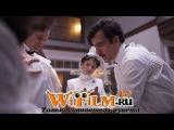 Больница Никербокер - Трейлер (сериал 2014) - WiFilm.ru