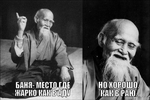 Фото №339223209 со страницы Ададурова Виталия