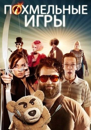 Подборка отличных фильмов с чёрным юмором.