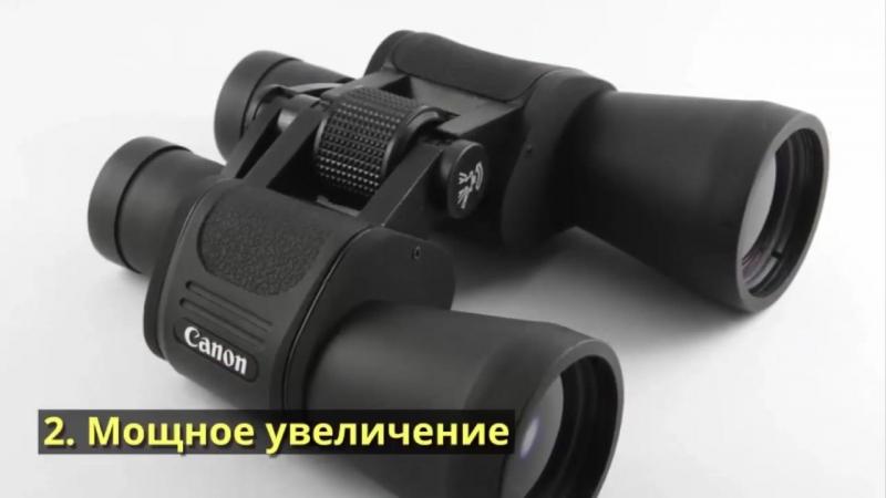 Мощный японский бинокль Canon 60х60 обзор Бинокль кэнон для охоты купить