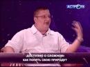 Рузов Вячеслав Олегович. Просто о сложном. Астро ТВ.