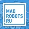 Madrobots.ru — магазин из будущего