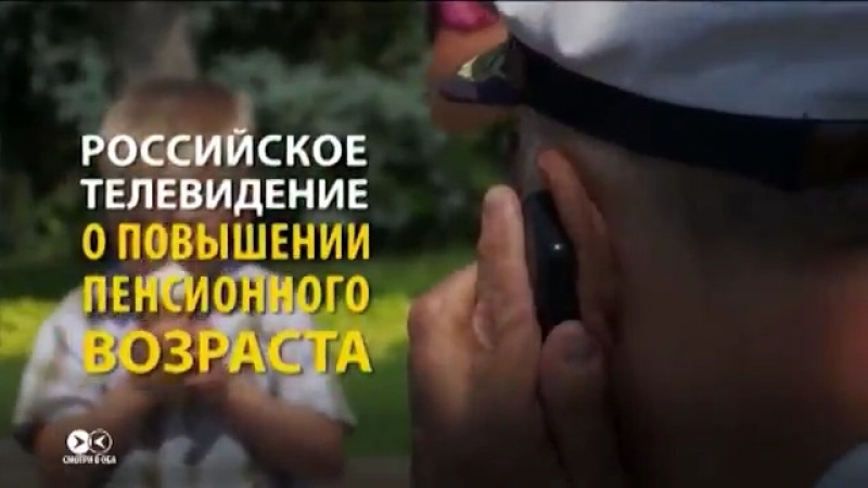 """Сладкоголосый пропагандон путин-ТВ: """"Решение оказалось на удивление мягким и, я бы даже сказал, нежным"""" - Киселев."""