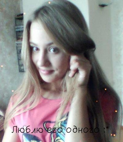 Даша Горюнова, 14 декабря , Ярославль, id219893878