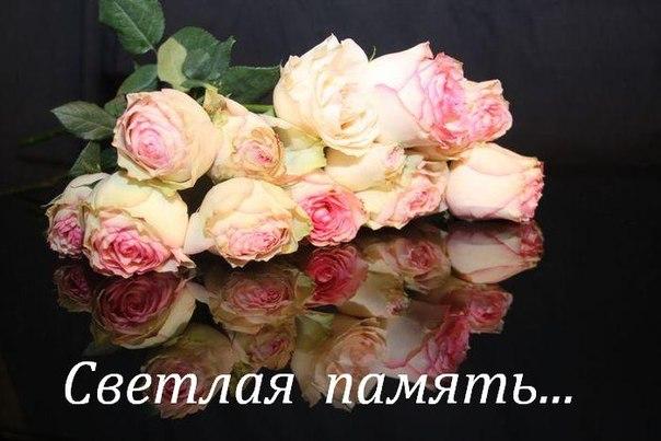 Скорбим - Страница 8 EOsSzxf_JVA