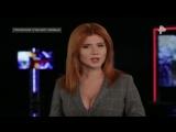 Тайны Чапман. Призраки спасают живых (17.04.2018) HD