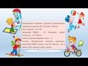 XV Всероссийская акция Спорт- альтернатива пагубным привычкам МБДОУ №5 Ласточка г. Павлово.