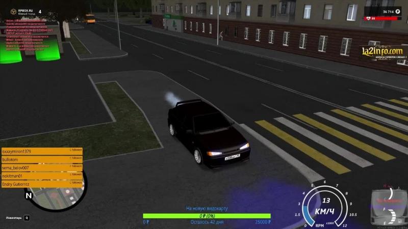 RPBOX4 GTA MTA