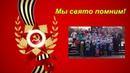 Турнир в г. Асбесте 5-8 мая 2018 г., посвященный герою Советского Союза А. Махневу.