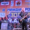 Ч.А.П.А.Е.В. FEST. (чапаев, фест, рок-фестиваль,