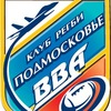 Регби клуб ВВА-Подмосковье