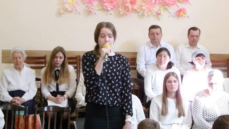 Жилович Таня - стих: