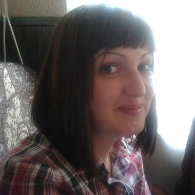 Александра Захаренко, 3 октября 1990, Томск, id12614770