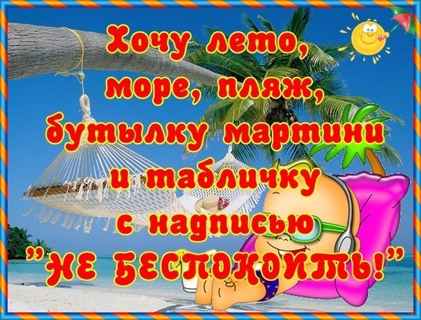 юнах:
