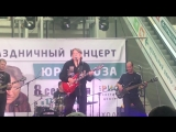 Юрий Лоза 08.09.18