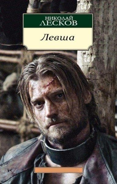 Игры престолов / Game of Thrones - Страница 2 42Xergdj1Lw