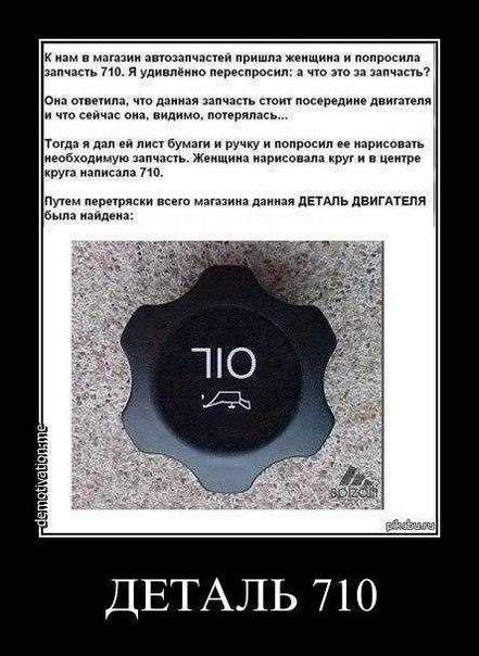 Iaq7Y8syNGc.jpg