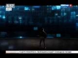 Утро России, эфир от 20.06.14. В России стартует уникальный вокальный конкурс Артист.